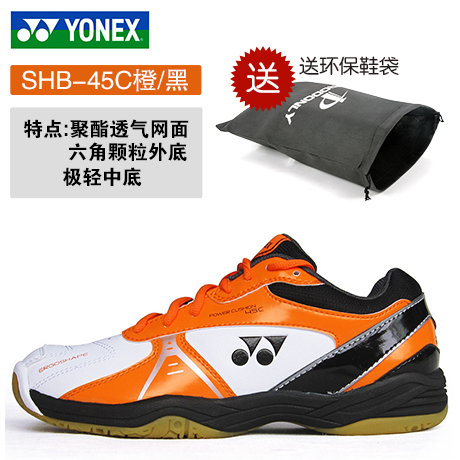 Цвет: Оранжевый / черный отправки носки