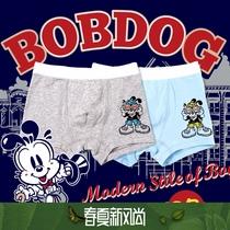 巴布豆宝宝内裤男孩1-3岁5纯棉平角裤婴儿四角平角男童大小童儿童