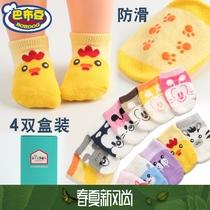 婴儿地板袜防滑0-3个月学步纯棉夏季薄款船袜0-1岁新生儿宝宝袜子