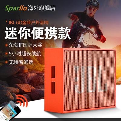 jbl手机音响怎么样,jbl音响哪个型号好