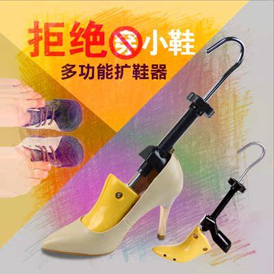 扩鞋器撑鞋器鞋子扩大男女通用平底鞋高跟鞋撑大器鞋撑子女士可调