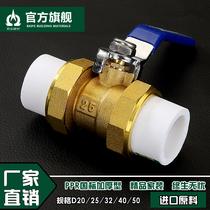 批发 全铜PPR水管管件配件PPR双头活接铜球阀热熔管阀门20 25 32
