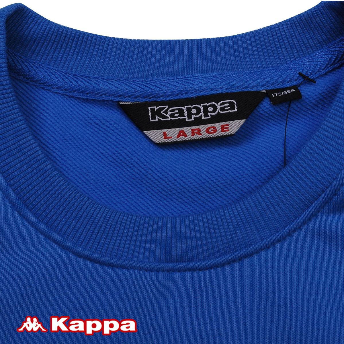 Спортивная толстовка Kappa k2104wt523/858 K2104WT523-858 Для мужчин Пуловер Зима 2010