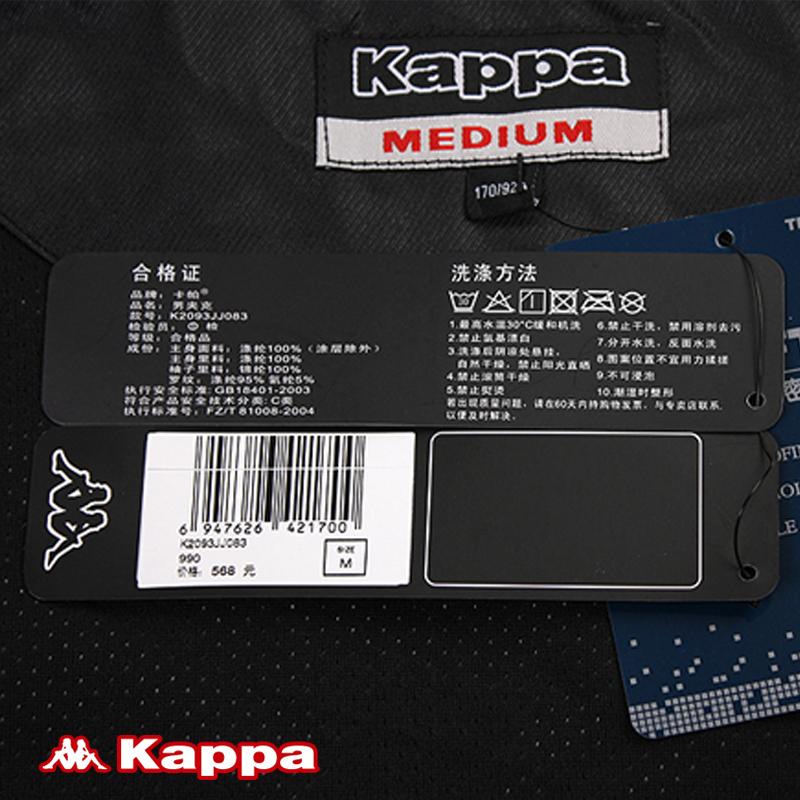 Спортивная куртка Kappa k2093jj083/990. K2093JJ083-990 Для мужчин Молния