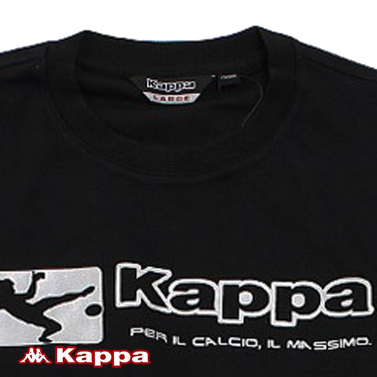 Спортивная толстовка Kappa k2093wt011/990. [4 ]/* K2093WT011-990 Мужская