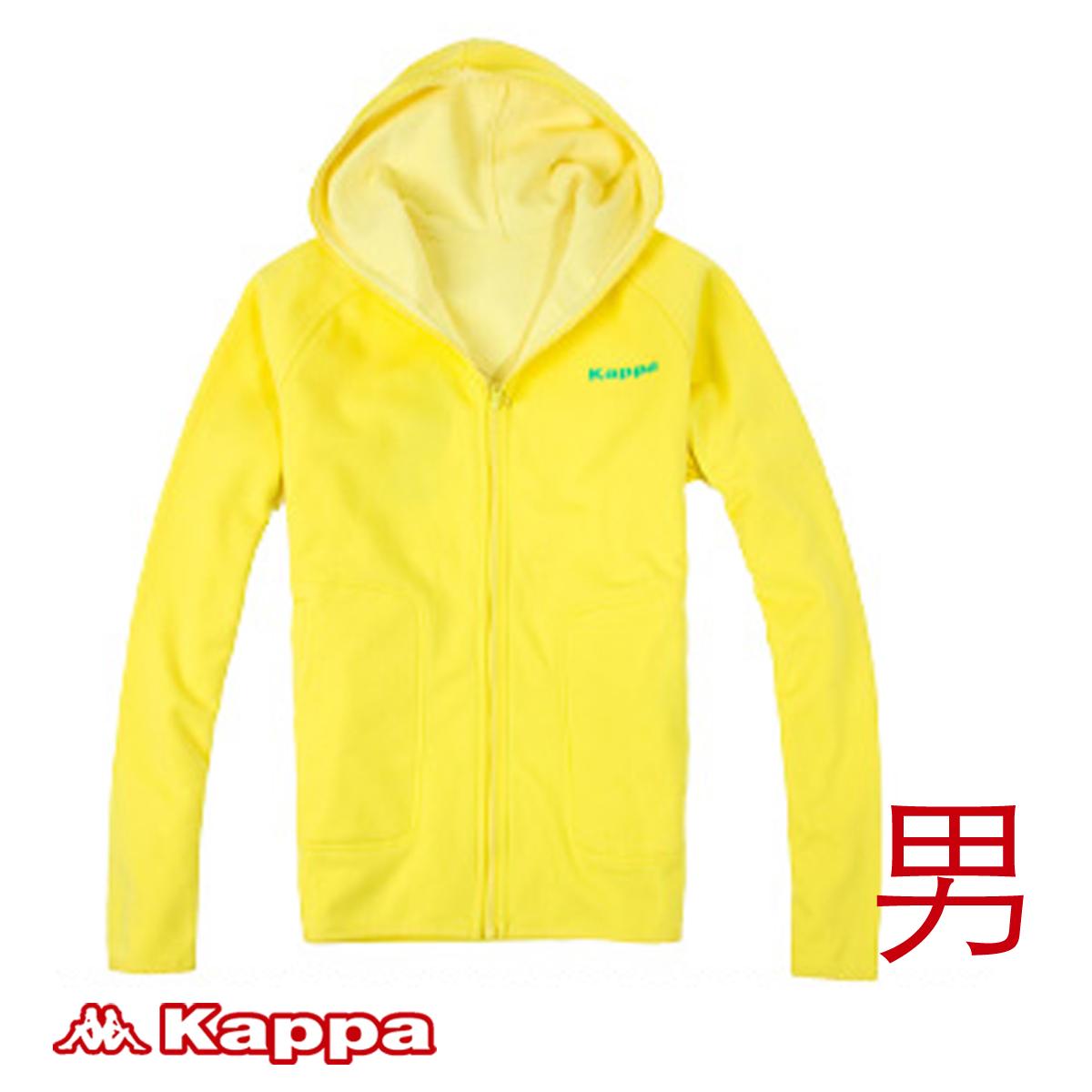 Цвет: Желтый -223 - мужчины