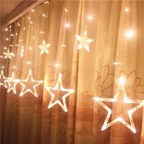 led星星彩灯闪灯串灯满天星五角星灯窗帘灯婚庆春节彩灯装饰灯