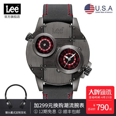 lee手表是名牌吗领取优惠券