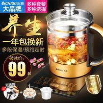志高大容量多功能养生壶加厚玻璃养身壶全自动电煮茶器黑茶花茶壶