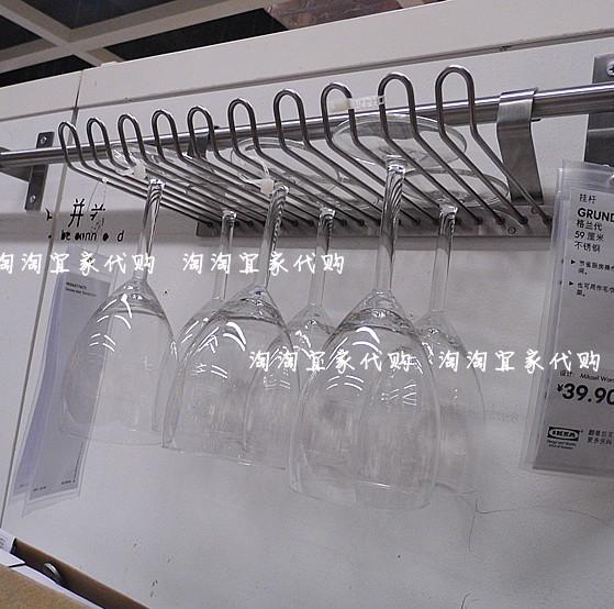 Hochstuhl Für Unterwegs Ikea ~ Wine Glass Rack Ikea  Imagenesdecarrosdeportivos com