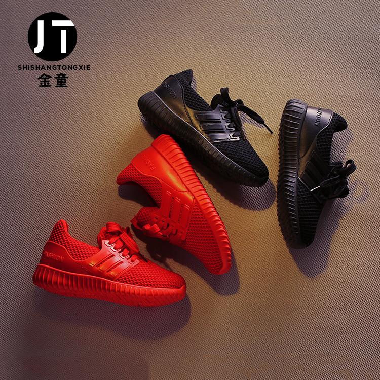 儿童运动鞋春秋男女童休闲鞋子夏款时尚舒适跑步鞋防滑旅游鞋单鞋
