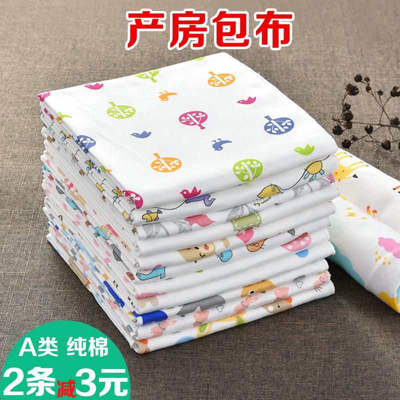 新生儿纯棉包巾婴儿襁褓巾宝宝裹布包单初生用品抱布抱毯春夏薄款