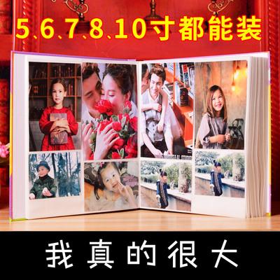 5678寸一本装 相册影集混装插页式10寸家庭相册本6寸大容量1198张