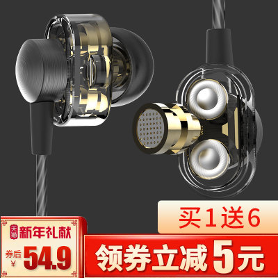 yinjw耳机质量好吗,yinjw耳机p8怎么样