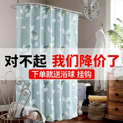 浴帘套装 免打孔防水布 加厚防霉卫生间浴帘窗帘隔断门帘淋浴挂帘