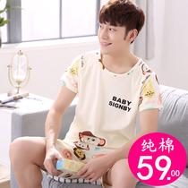 夏季睡衣男纯棉短袖青年男士睡衣卡通可爱夏天学生家居服套装薄款