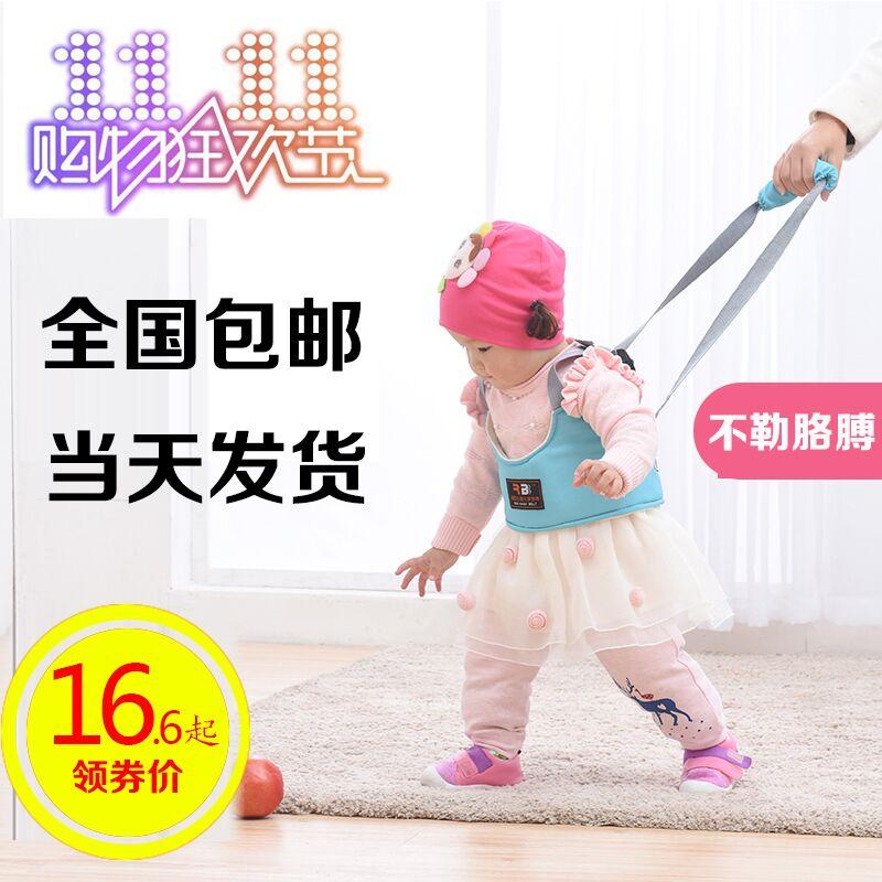 小孩儿童宝宝学步带婴幼儿学走路四季通用防勒防摔提篮式秋冬透气