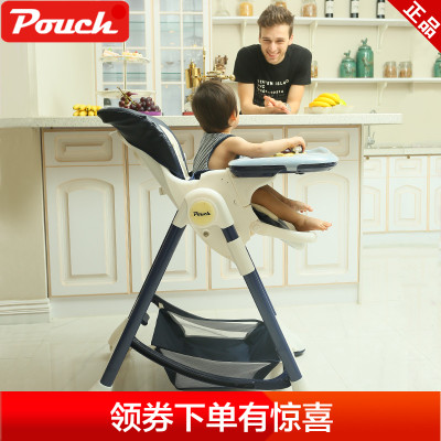 pouch餐具怎样