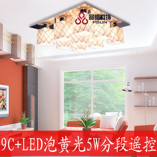 Цвет: Подпункт 9 C + Светодиодные лампы желтый свет 5W пульт дистанционного управления