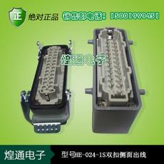 Штепсельная вилка Ht/huang/pass HE-024 24 16A
