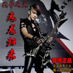 新手入门初学者自学专业战争之火电吉他双摇异形摇滚金属火焰吉他