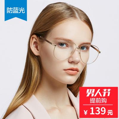 ms曼丝眼镜怎样,曼丝眼镜好吗