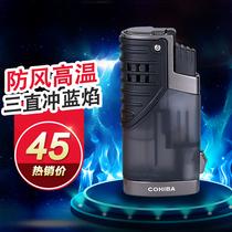 COHIBA高希霸雪茄打火机 防风充气透明机身打火机 带钻孔器