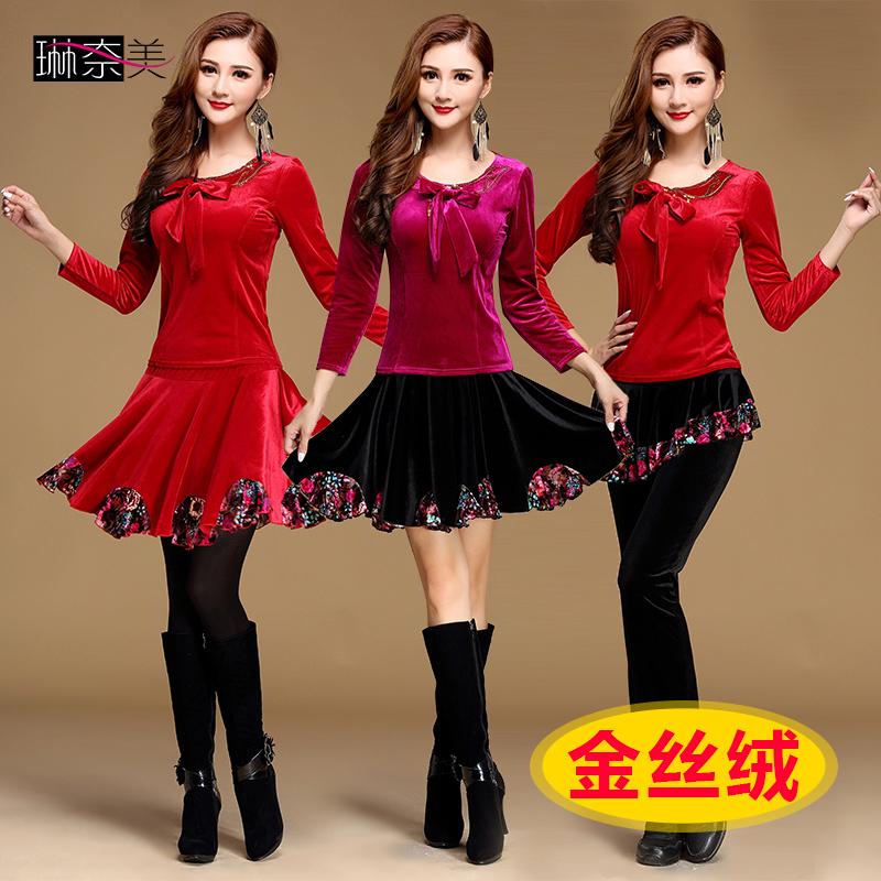 琳奈美广场舞服装新款套装长袖金丝绒裙裤中老年舞蹈服演出春夏季