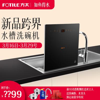 北京方太洗碗机哪里卖
