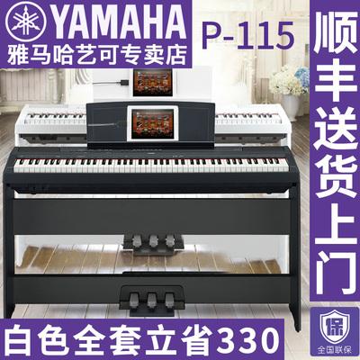 雅马哈电钢琴系列对比,电钢琴雅马哈p48测评