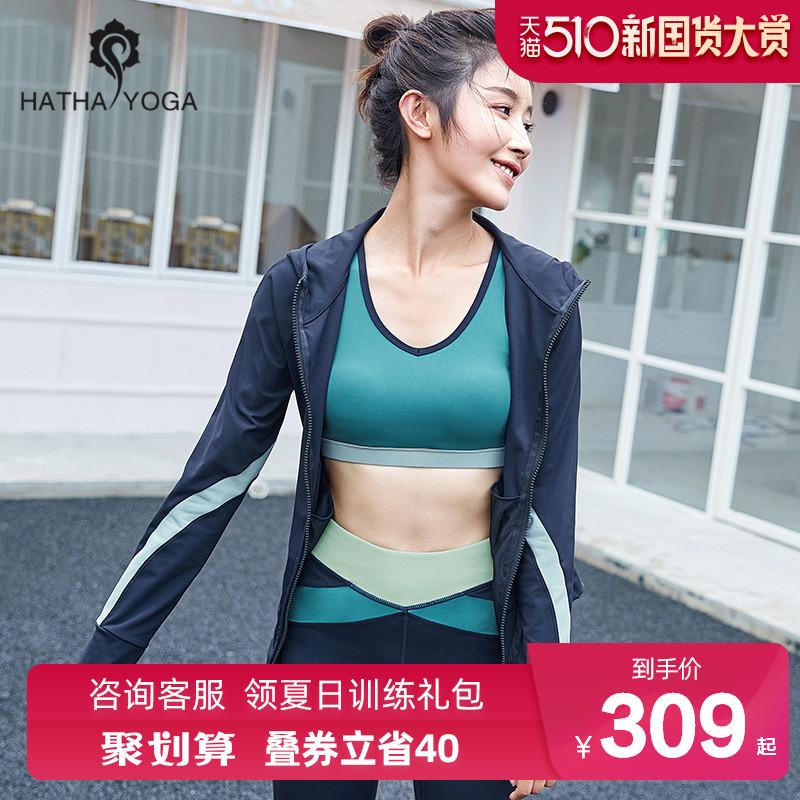 哈他瑜伽跑步运动套装女初学者夏专业健身房大码速干衣健身瑜珈服