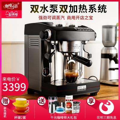 惠家咖啡机是国产的吗2018新款