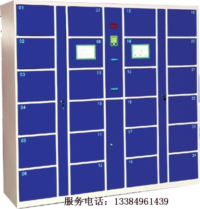 шкаф с ячейками KATO  24