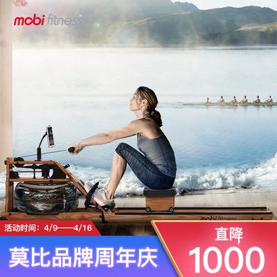 莫比健身旗舰店,莫比划船机网店地址