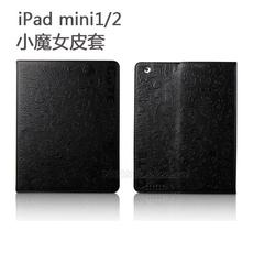 Apple чехол Ipad Mini2 Ipad Mini