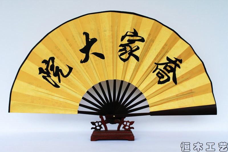 Цвет: Lanting Сюй Цяо Семья Courtyard