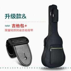 民谣吉他包41寸加厚双肩吉它套琴包防水防震袋子通用吉他背包词