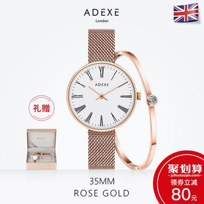 adexe哪里有专柜,adexe手表档次