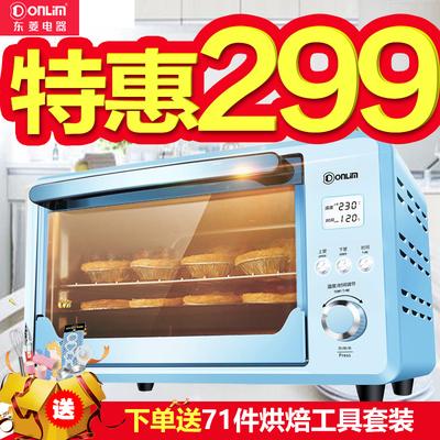 东菱的烤箱好还是美的,东菱donlim电烤箱怎么样