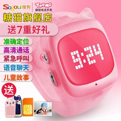 糖猫m2智能手表评测导购