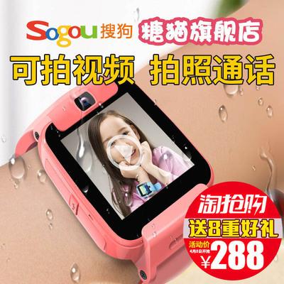 糖猫basic和t2区别,郑州糖猫手表专卖店