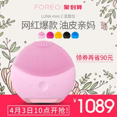 上海有露娜洗脸仪专柜吗