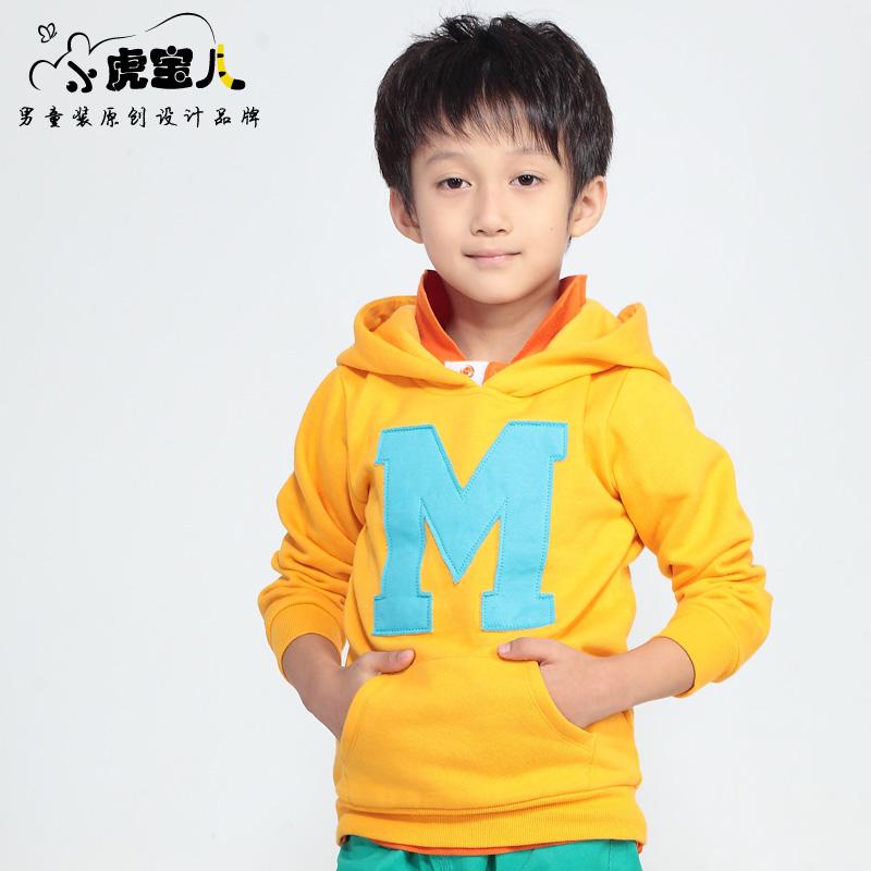 Цвет: оранжевый желтый