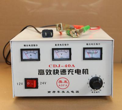 汽车电瓶充电器纯铜风冷型摩托蓄电池充电机高效快速40A6v 12v24v