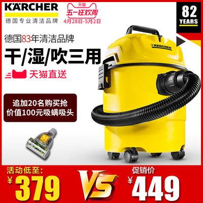 德国凯驰吸尘器怎么样,凯驰扫地机质量好吗