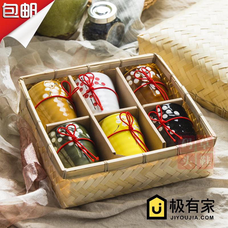 日式和风樱花手绘杯套装