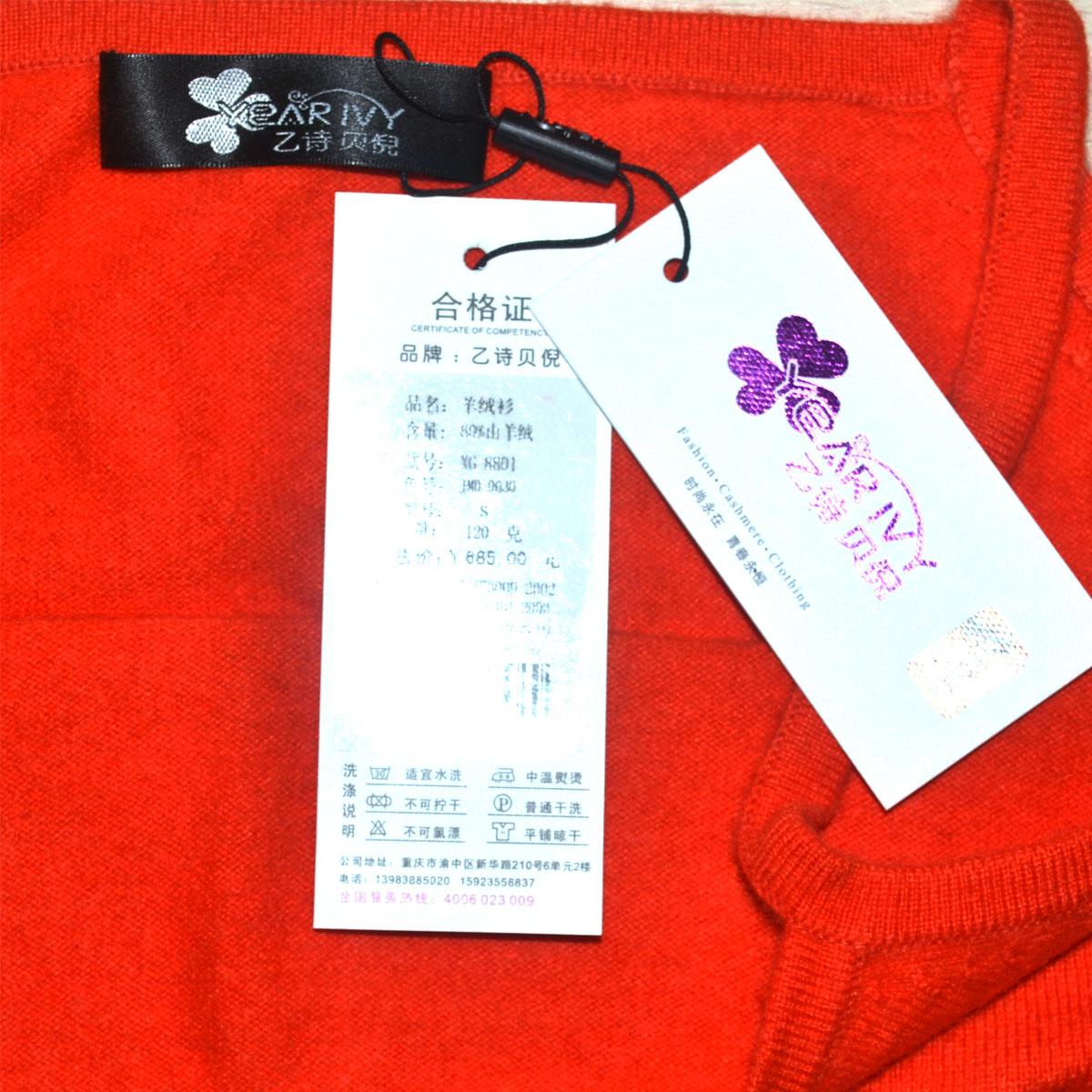 Топ Yishibeini XG/8801 2012 Повседневный стиль Тонкая овечья шерсть Однотонный цвет Зима 2012