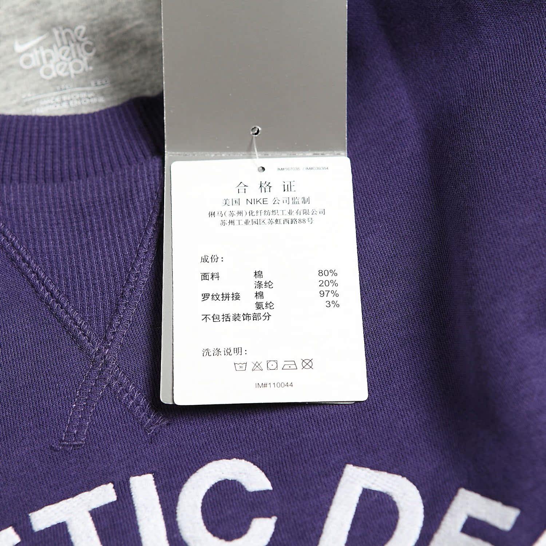 Спортивная толстовка Nike 395229/535 395229-535 Для мужчин Пуловер
