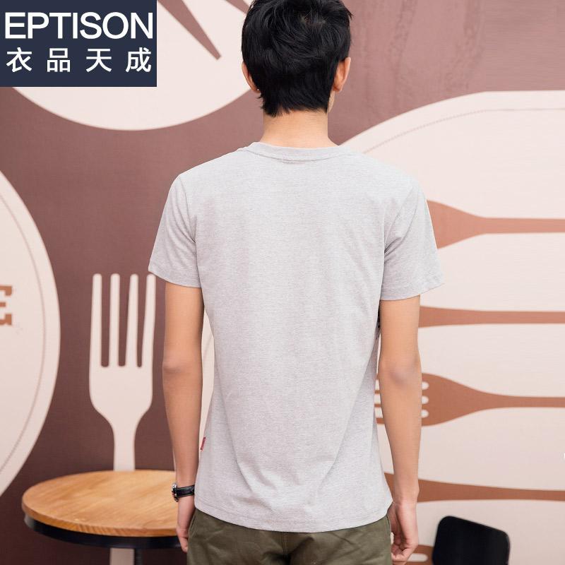 斑马纹印花纯棉圆领短袖t恤
