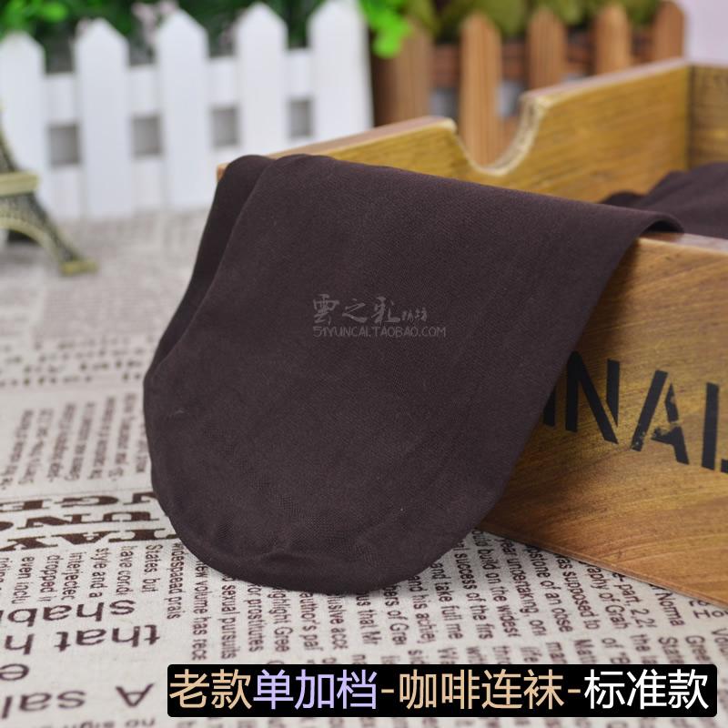 Цвет: Повышения передачи стандартной модели старой части одного - кофе даже носки